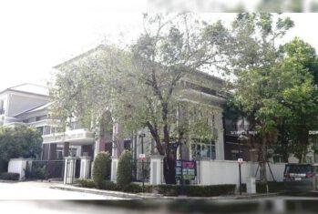 ขายบ้านเดี่ยว แกรนด์ บางกอก บูเลอวาร์ด รัชดา-รามอินทรา 2 ถูกมาก 23 ล้าน